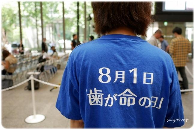 sayomaru27-408.jpg