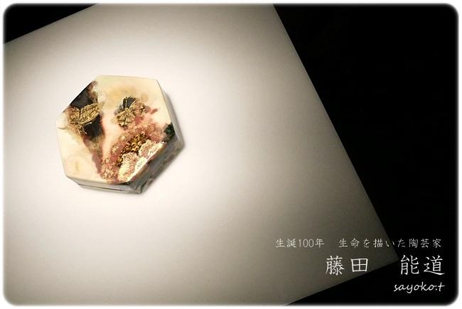 sayomaru27-465.jpg