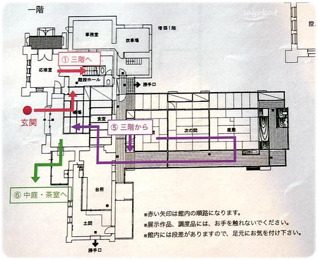 sayomaru27-841.jpg