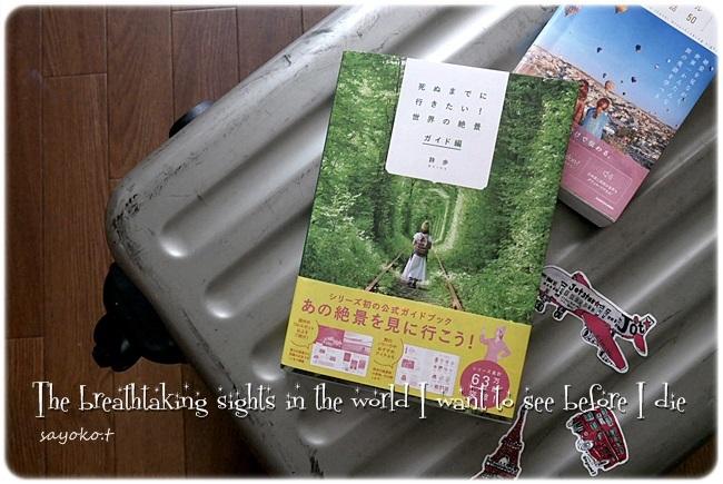 sayomaru27-912.jpg