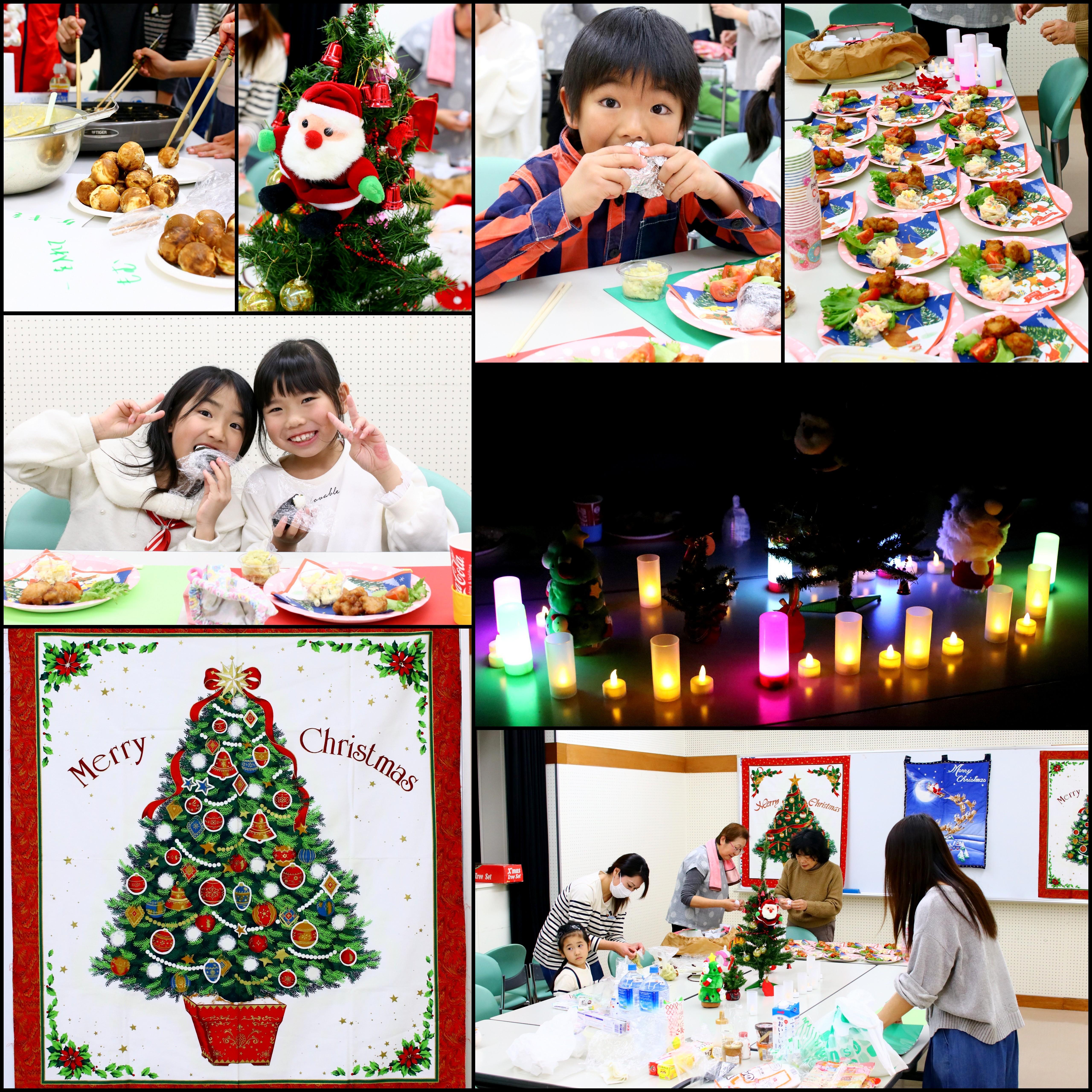 GSクリスマス会