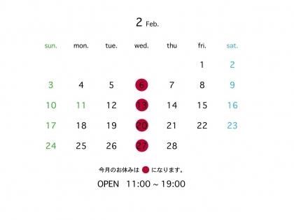カレンダー20192