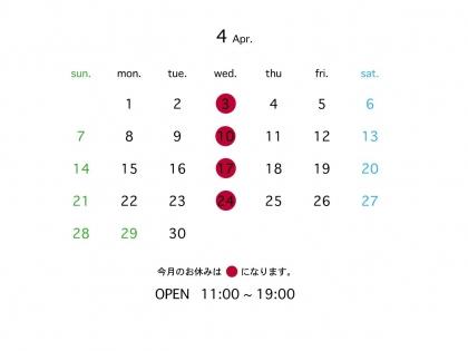 カレンダー20194