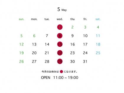 カレンダー20195