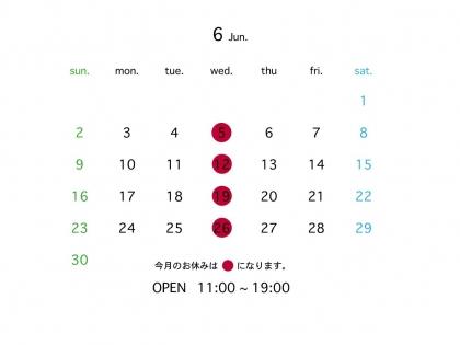 カレンダー20196