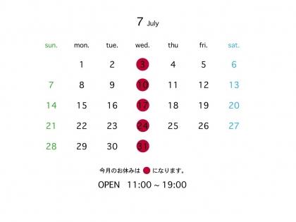 カレンダー20197