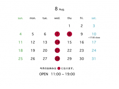 カレンダー20198