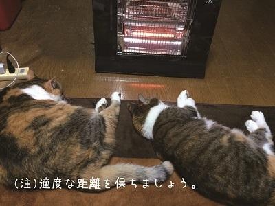 火の取り扱い注意