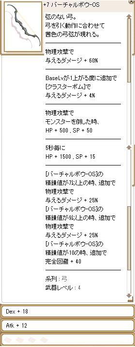 2190.jpg