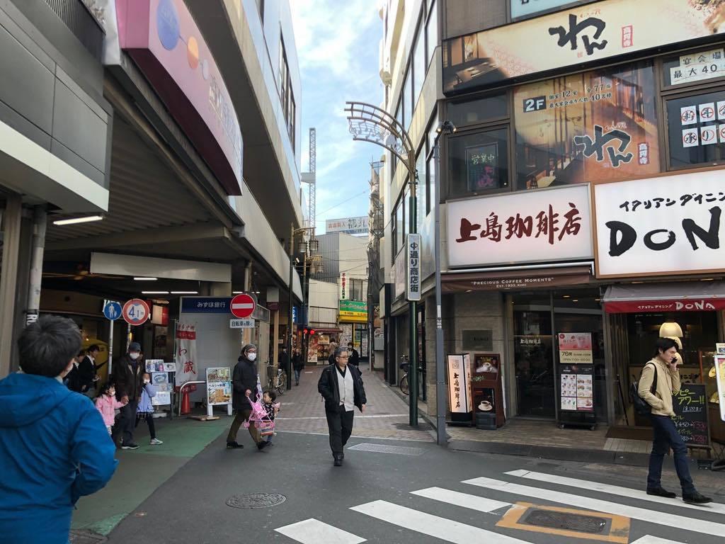 幸寿司行き方4
