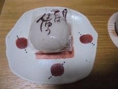ブログ5そば饅頭