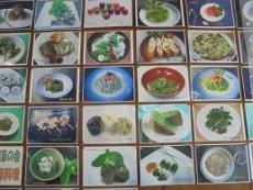 ブログ10薬草料理一覧
