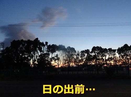 2日の出前