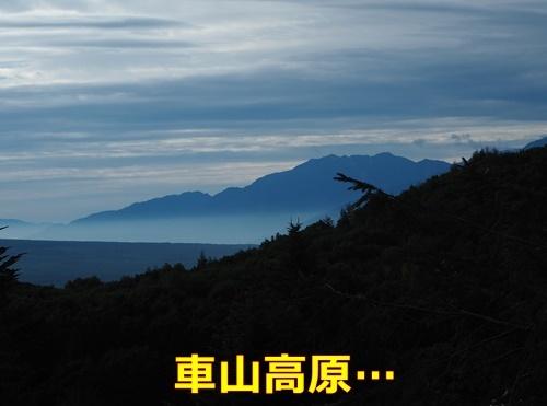 1車山高原