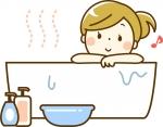 無量画像 お風呂