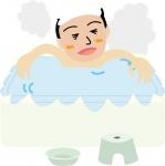 無料画像 お風呂