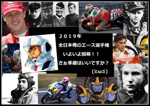 2012-1401.jpg