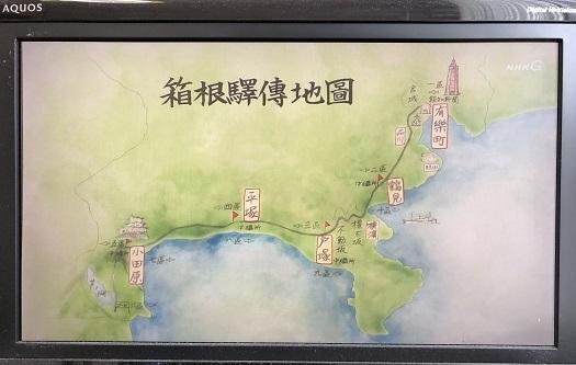 大河19IMG_0616
