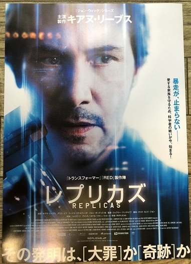 映画IMG_0620