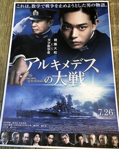 映画IMG_0845