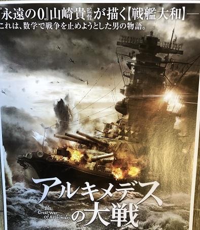 映画IMG_0851