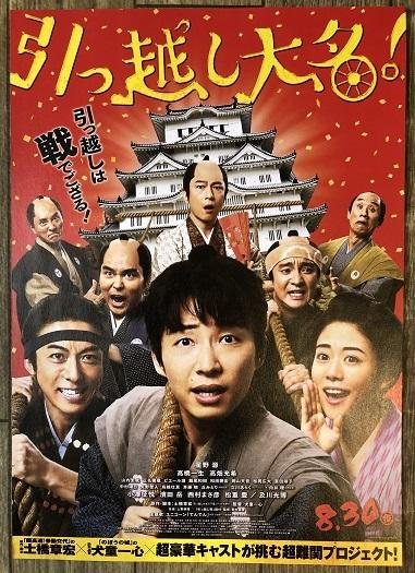 映画1IMG_0930