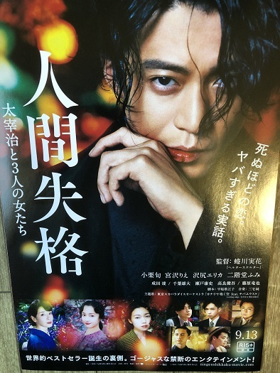映画IMG_0945
