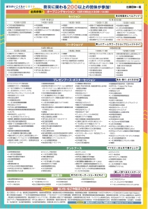 b-kokutai2019_2.jpg