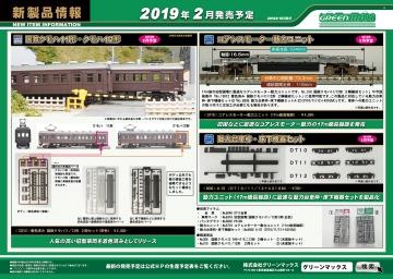 20181105.jpg