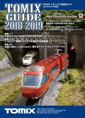 20181149.jpg