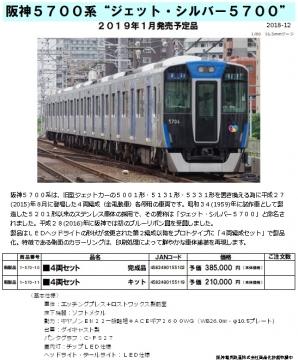 20181260.jpg