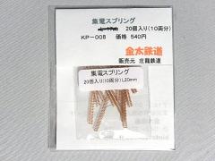 DSCN3150.jpg