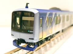 DSCN3260.jpg