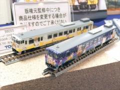 DSCN3335_R.jpg