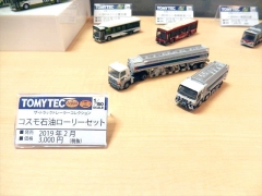 DSCN3384_R.jpg