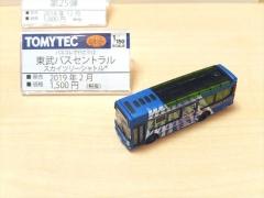 DSCN3390_R.jpg