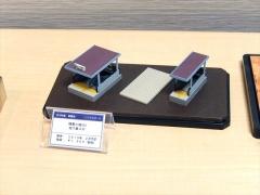 DSCN3449_R.jpg