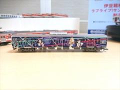 DSCN3515_R.jpg