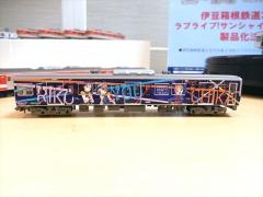 DSCN3517_R.jpg