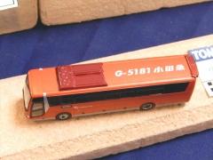 DSCN3520_R.jpg