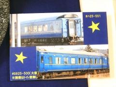 DSCN3521_R.jpg