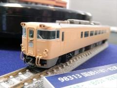 DSCN3883_R.jpg