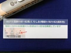 DSCN3886_R.jpg