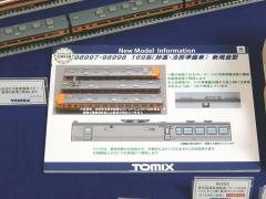DSCN3918_R.jpg