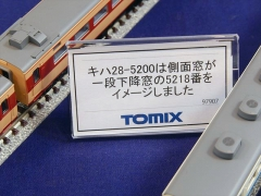 DSCN3920_R.jpg