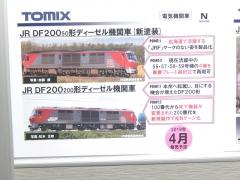 DSCN3935_R.jpg