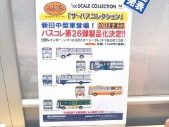 DSCN3994_R.jpg