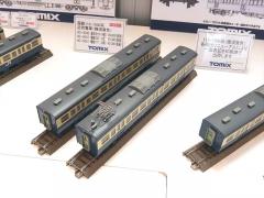 DSCN4018_R.jpg