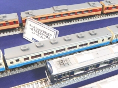 DSCN4080_R.jpg