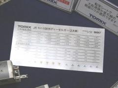 DSCN4112_R.jpg